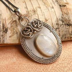kamień księżcowy,misterny,tajemniczy,wrapping - Wisiory - Biżuteria